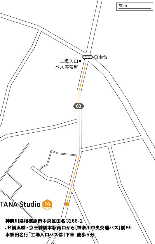 map_tana